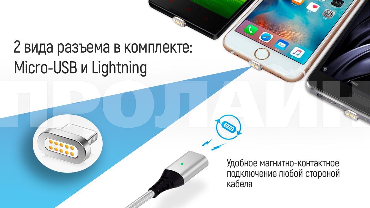 Кабель USB с магнитной зарядкой ELOUGH E06 Silver
