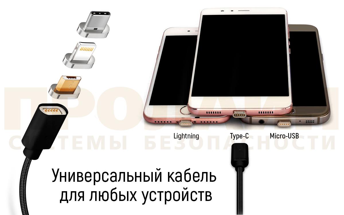 Магнитный разъем USB Type C ELOUGH MC Type C