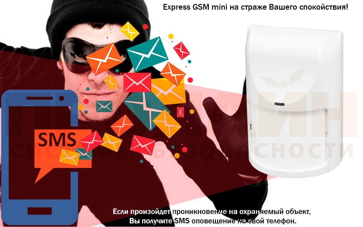 Express GSM mini
