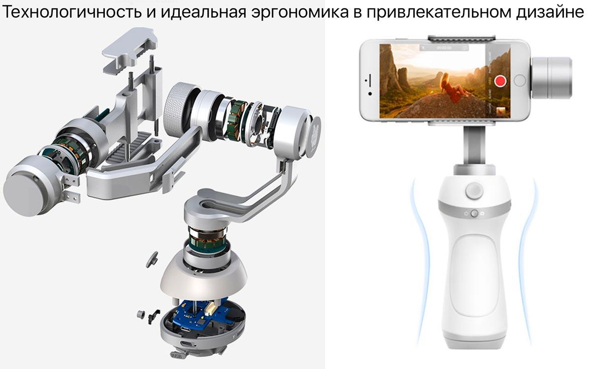 3-х осевой стабилизатор для смартфона FeiyuTech VIMBLE C