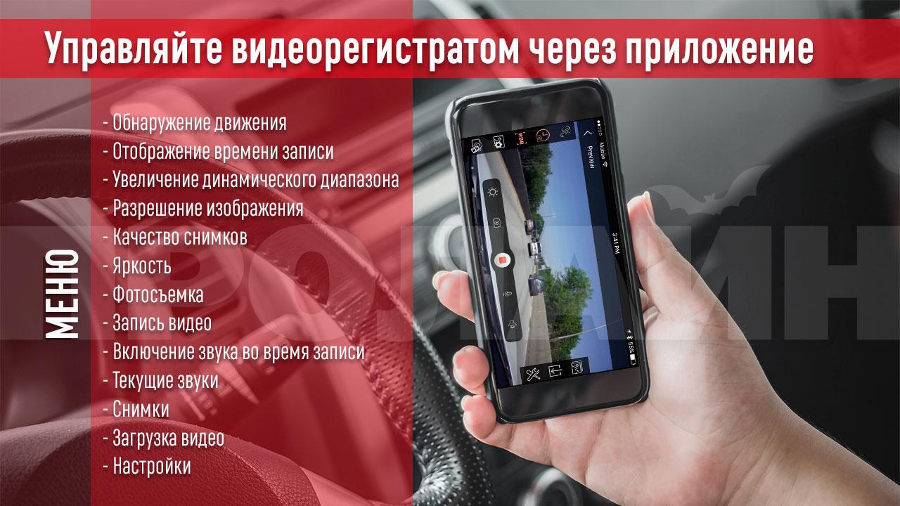 Штатный видеорегистратор FinalCam CARDV С
