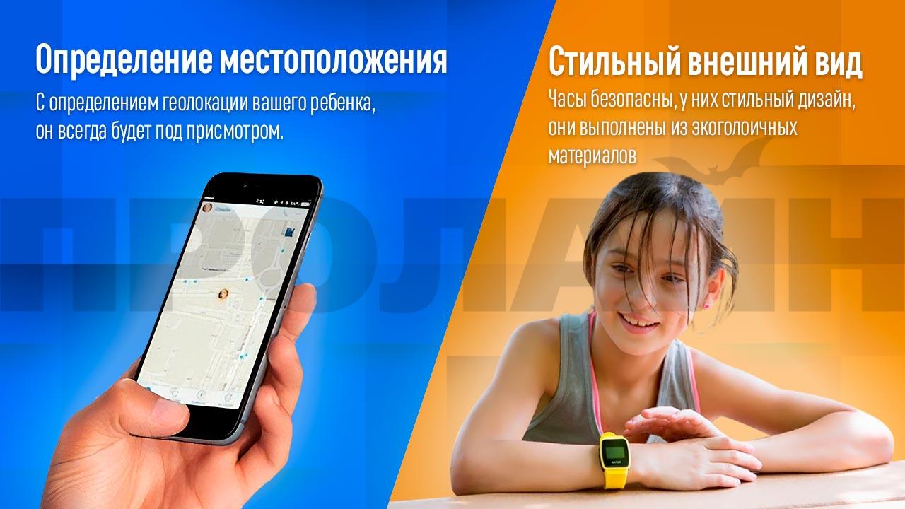 Умные часы с GPS Gator 2 Blue с определением геолокации