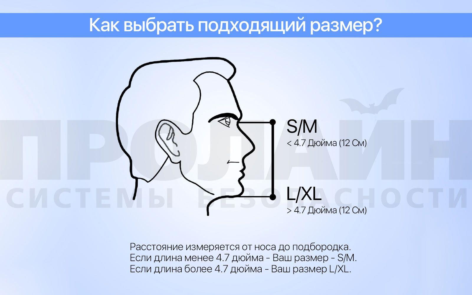 Выьор маски для дайвинга GP-FDM