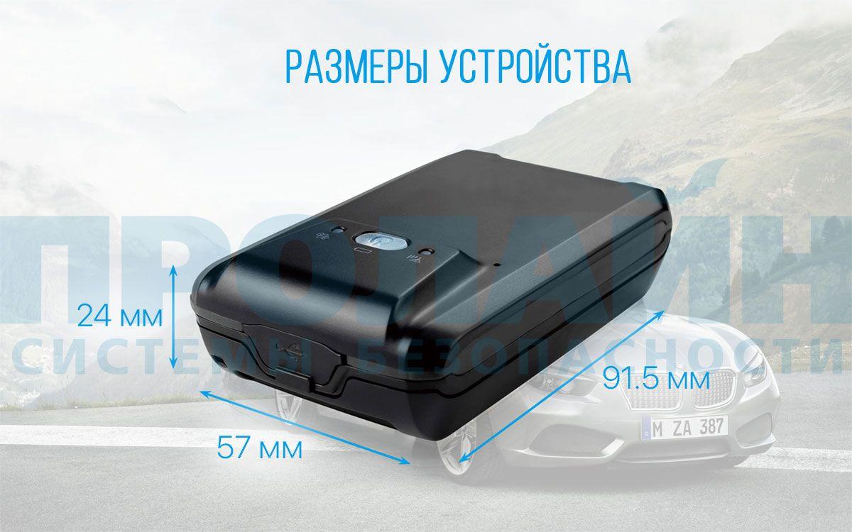 GT03A