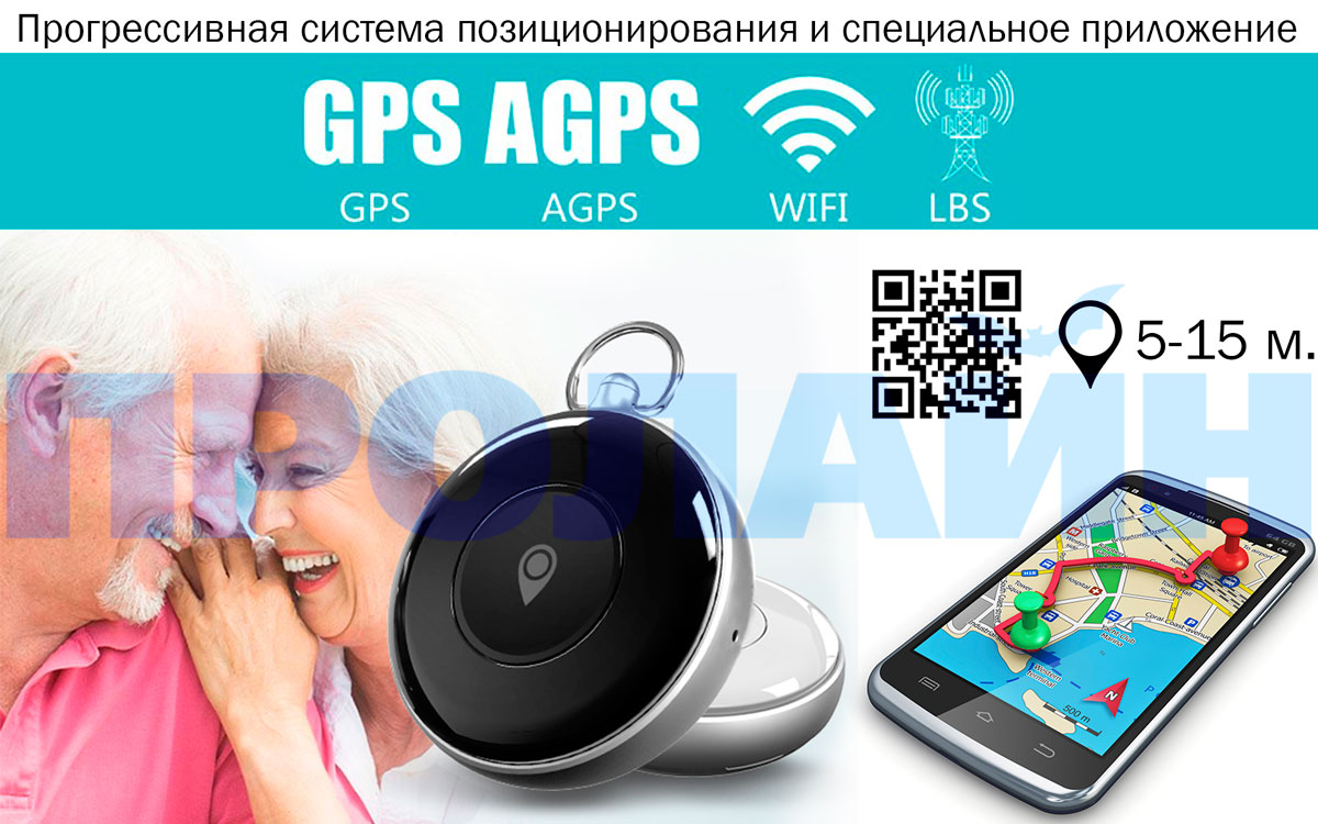 Персональный GPS трекер GT70L Black