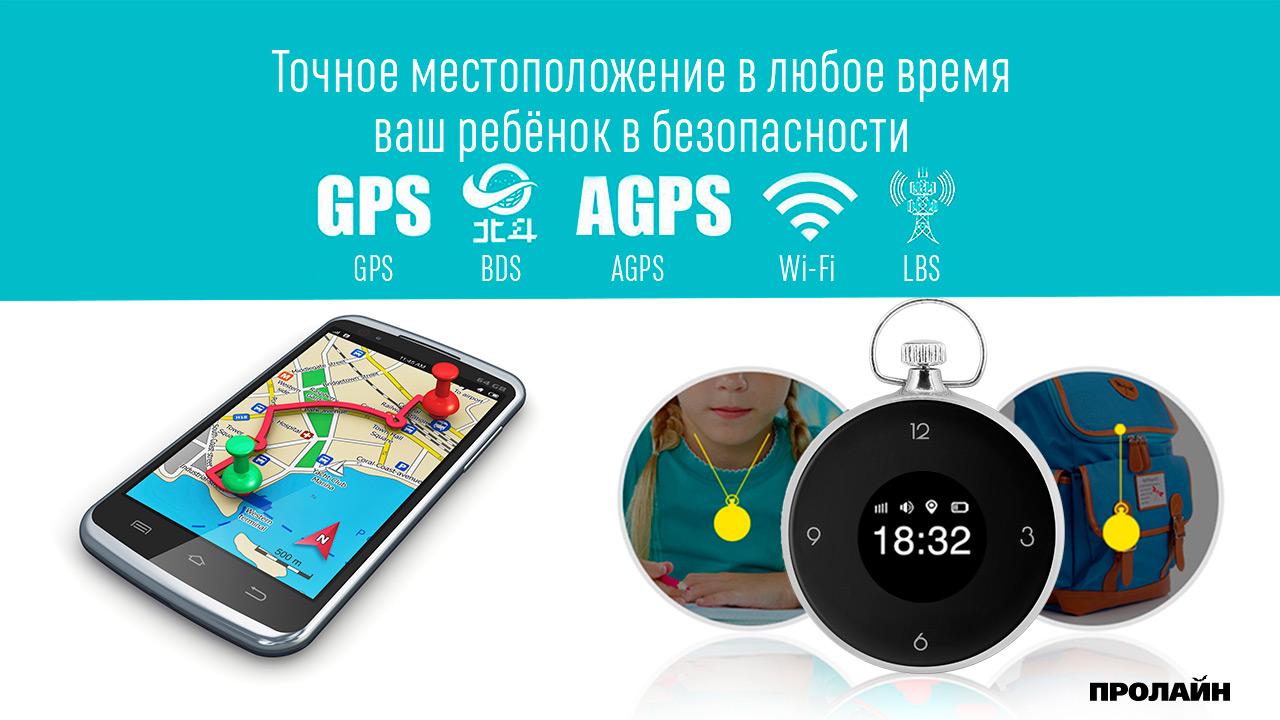 Персональный GPS трекер GT70LS Black