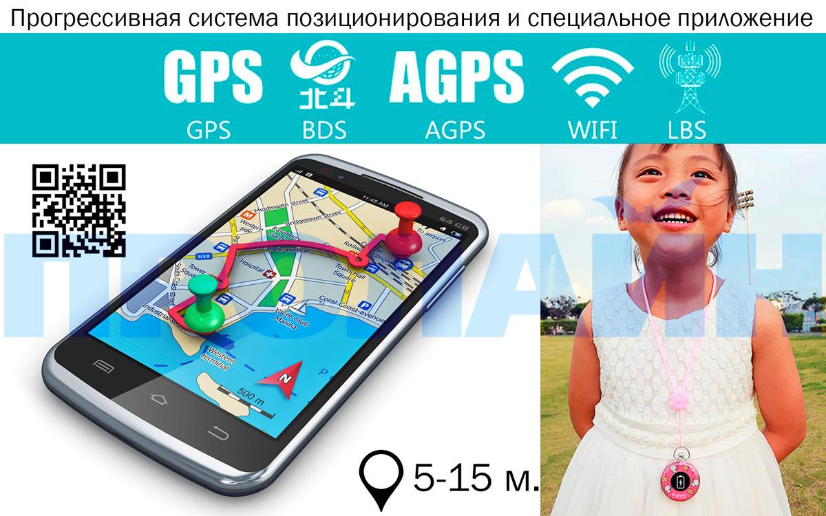 Персональный GPS трекер GT70LS Red
