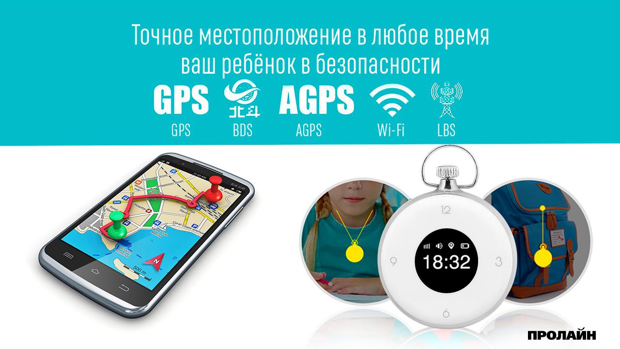 Персональный GPS трекер GT70LS White