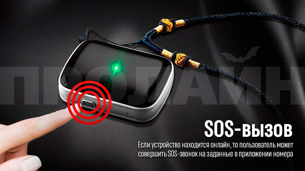 Персональный GPS-трекер GTP21AB