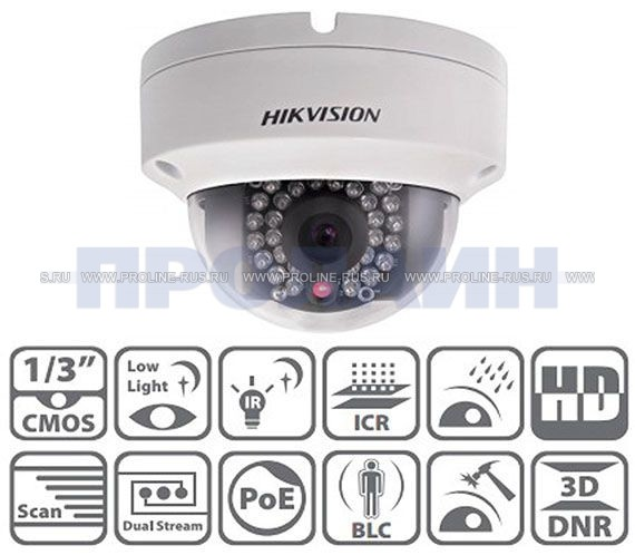 Купольная IP камера HIKVISION DS-2CD2142FWD-IS 2.8mm