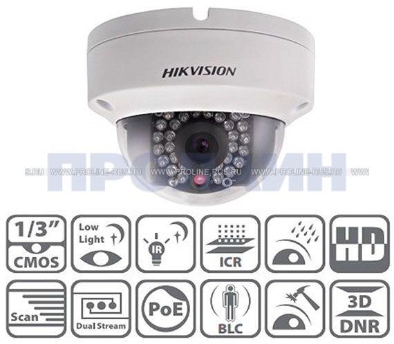 Купольная IP камера HIKVISION DS-2CD3135F-I 4mm