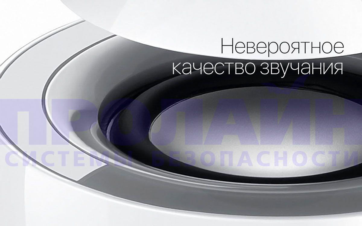 Huawei AM08