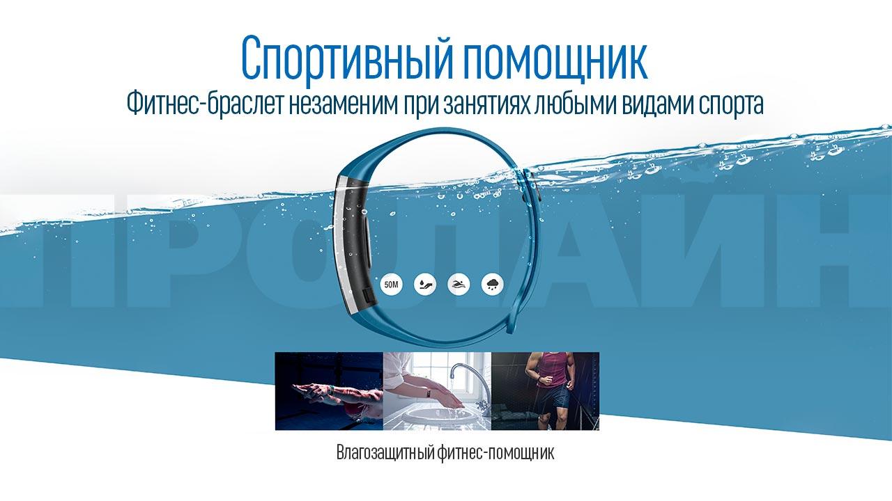 Фитнес-браслет Huawei Band 2 Black