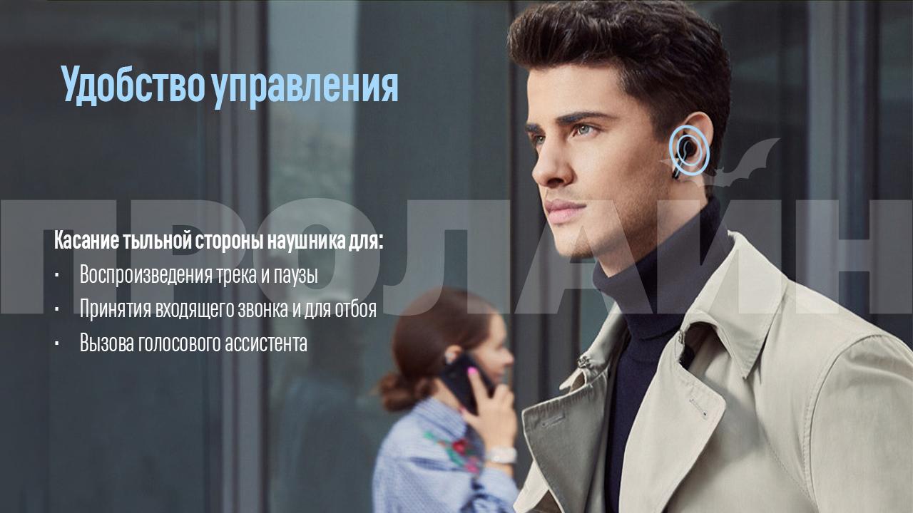Bluetooth-наушники с микрофоном Huawei FreeBuds White с удобным управлением