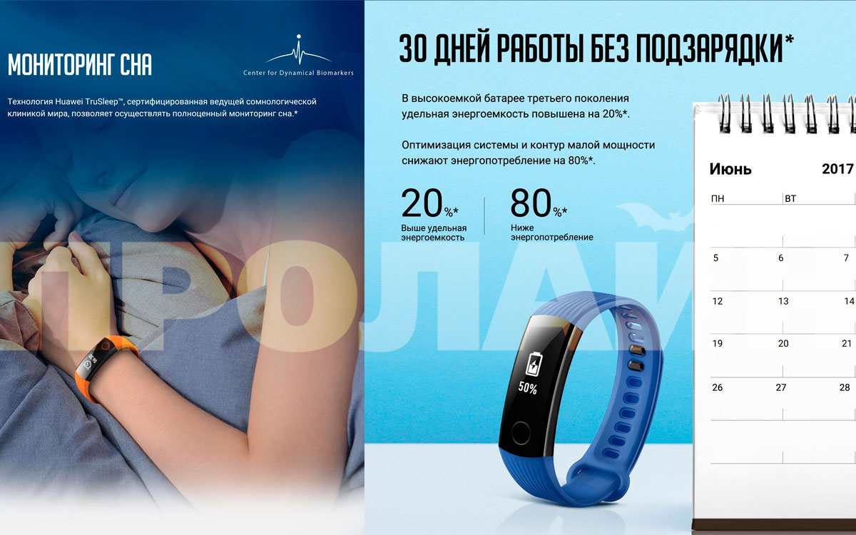 Huawei Honor Band 3 NFC Carbon Black