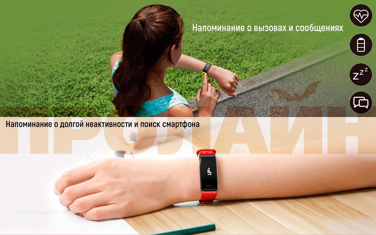 Фитнес-браслет Huawei Honor Band A2 Magic Black (Glory Play Bracelet)