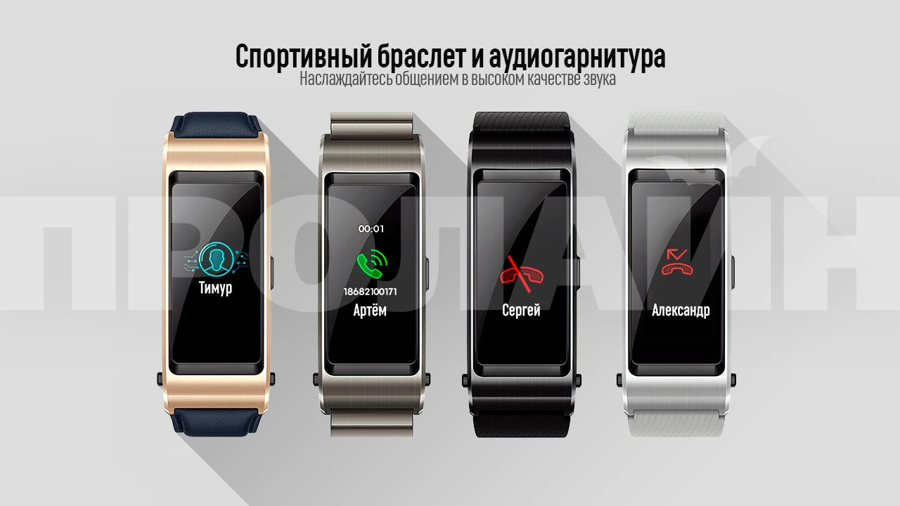 Фитнес-браслет Huawei TalkBand B5 CLASSIC Blue c функцией звонков