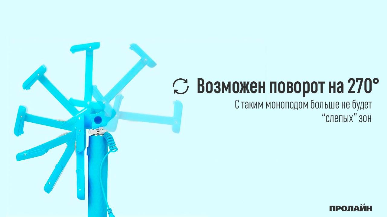 Монопод для селфи iCanany RK-Mini3 Pink
