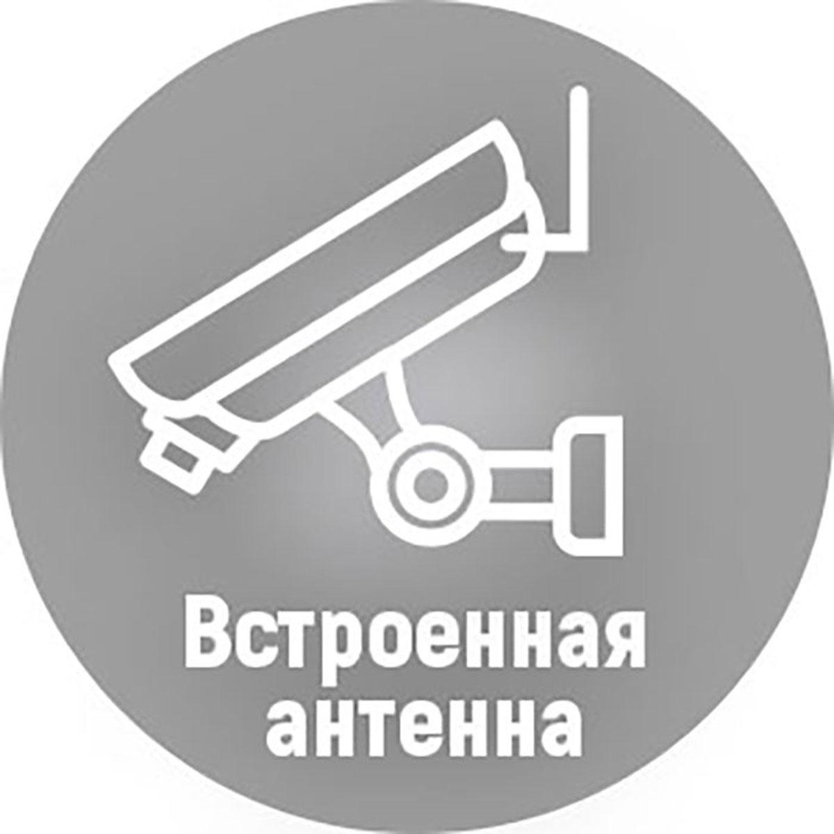 Уличная IP-камера с POE Proline PR-NC325PW