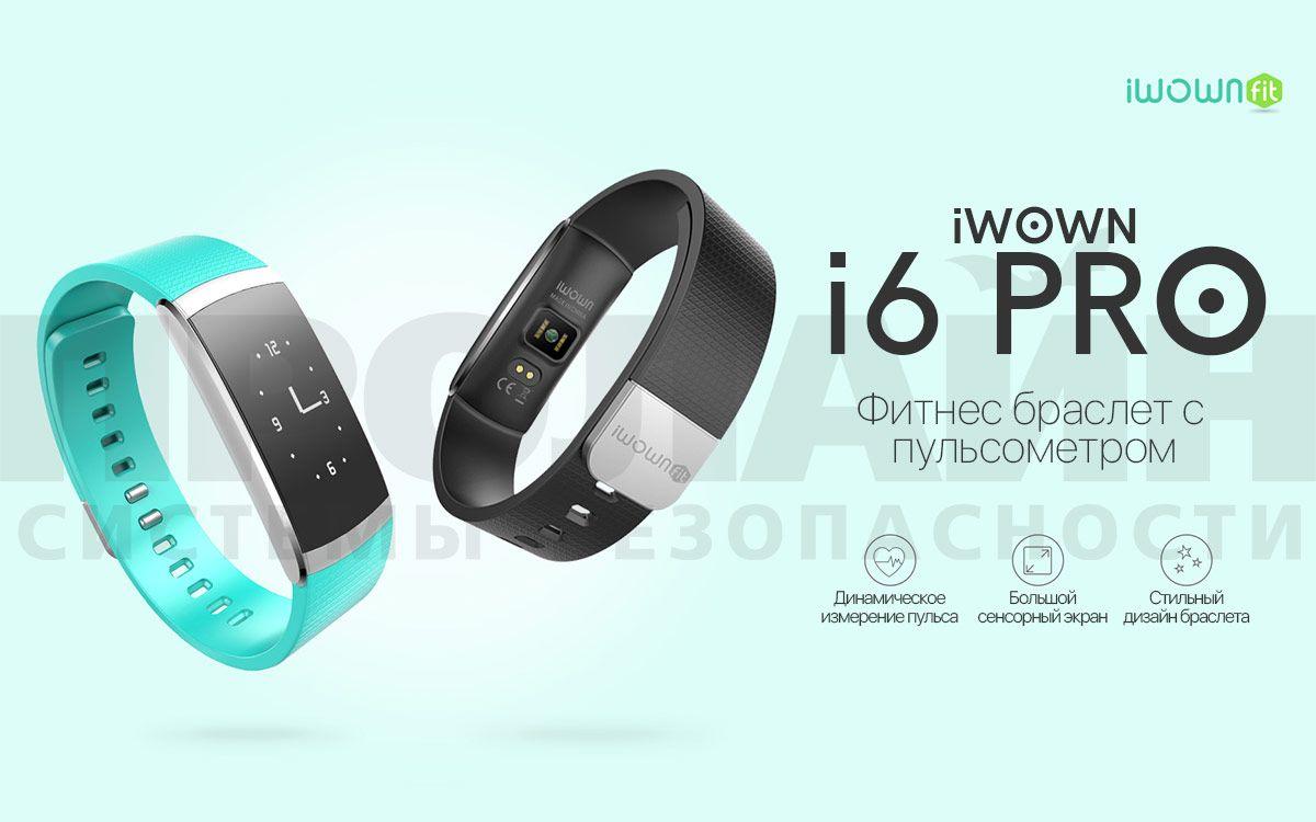 iWOWN i6 Pro