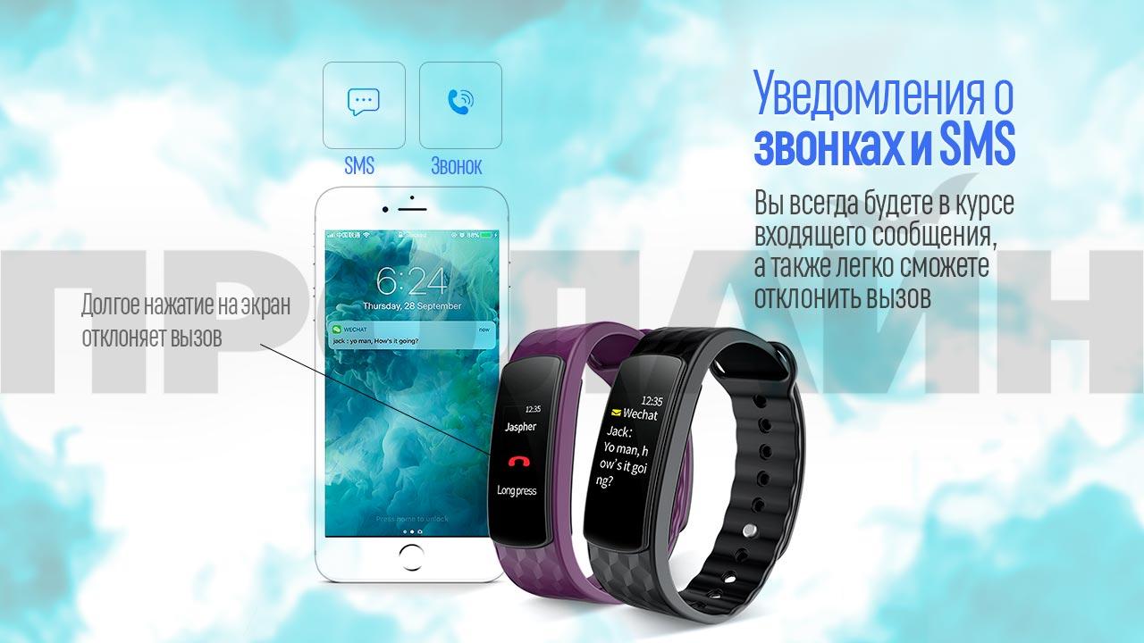 Фитнес-браслет iWOWN i6Pro C