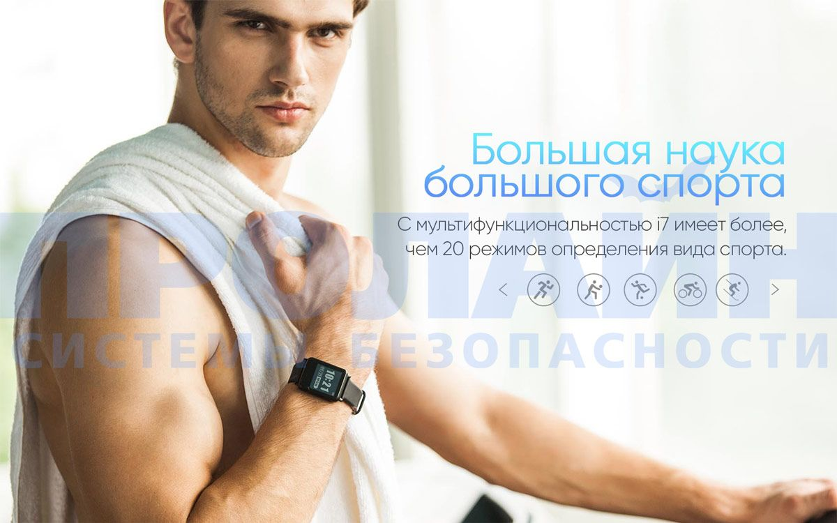 iWOWN i7 фитнес браслет