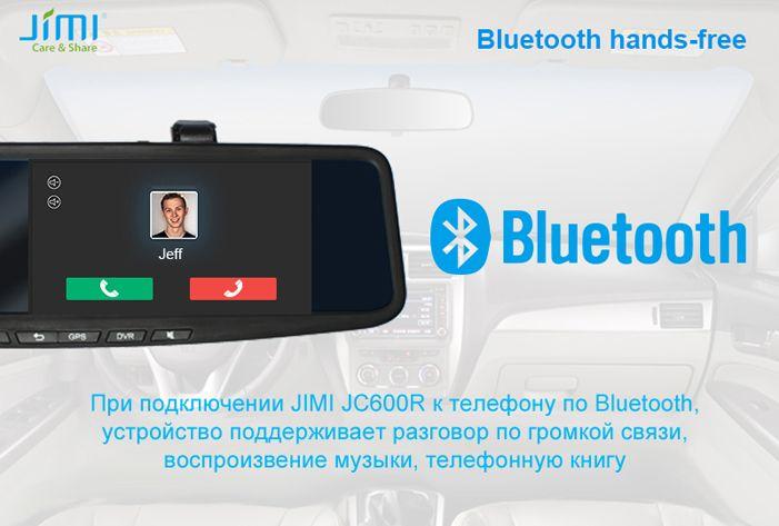 JIMI JC600R