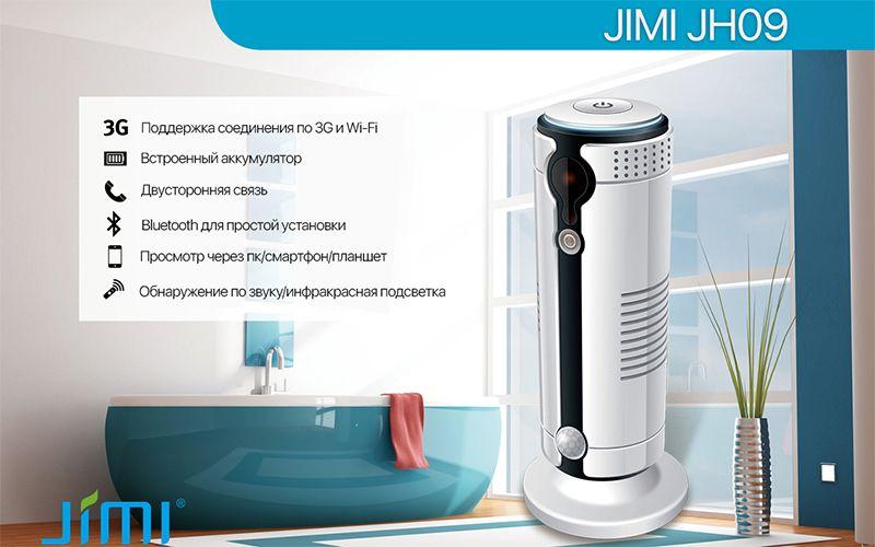Домашняя WIFI камера c ИК подстветкой