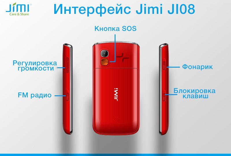 JIMi JI08