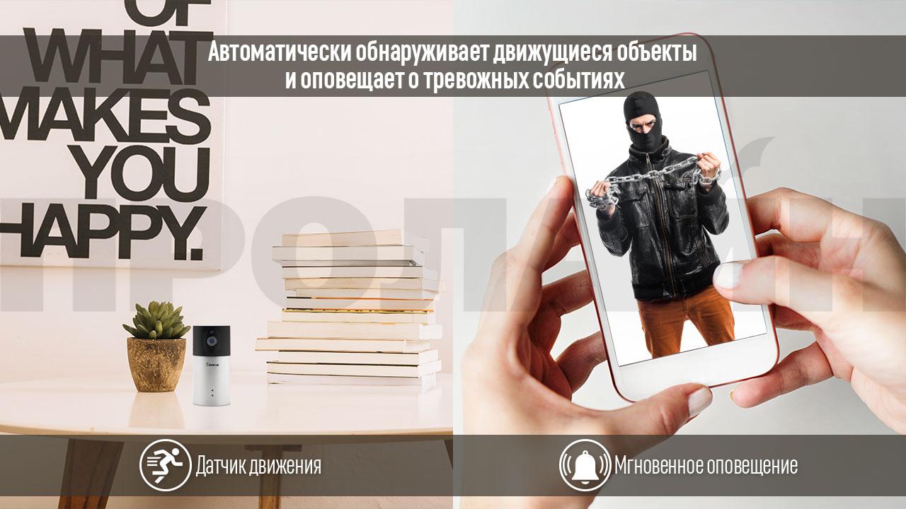 Внутренняя WiFi видеокамера Keeper K2