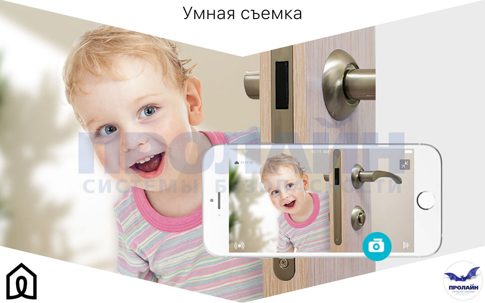 LifeSmart™ CUBE Door/Window Sensor LS058WH