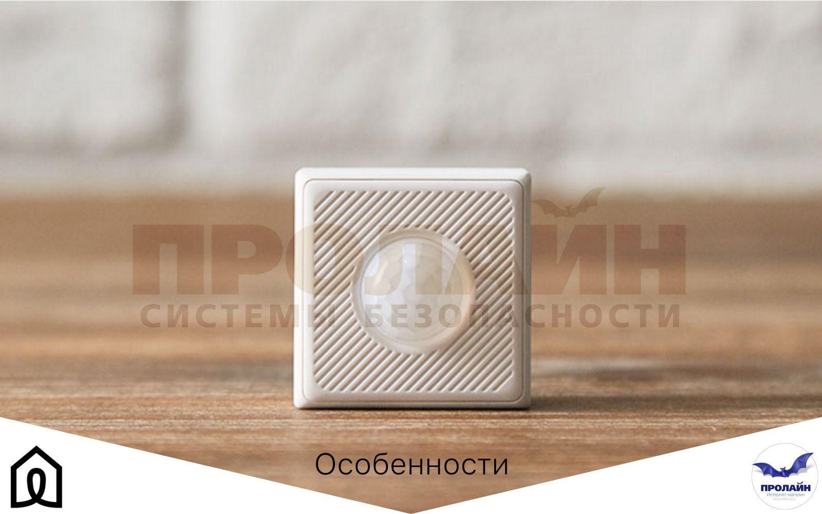 LifeSmart™ CUBE Motion Sensor LS062WH