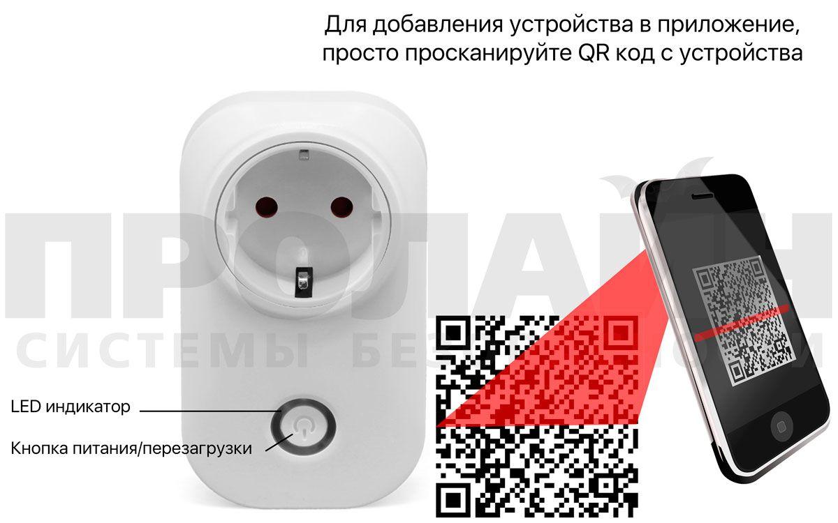 Беспроводная розетка Dinsafer Wireless Smart Plug