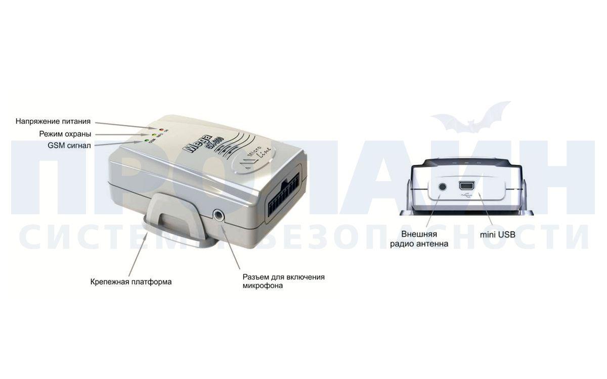 Мега SX-300 Light