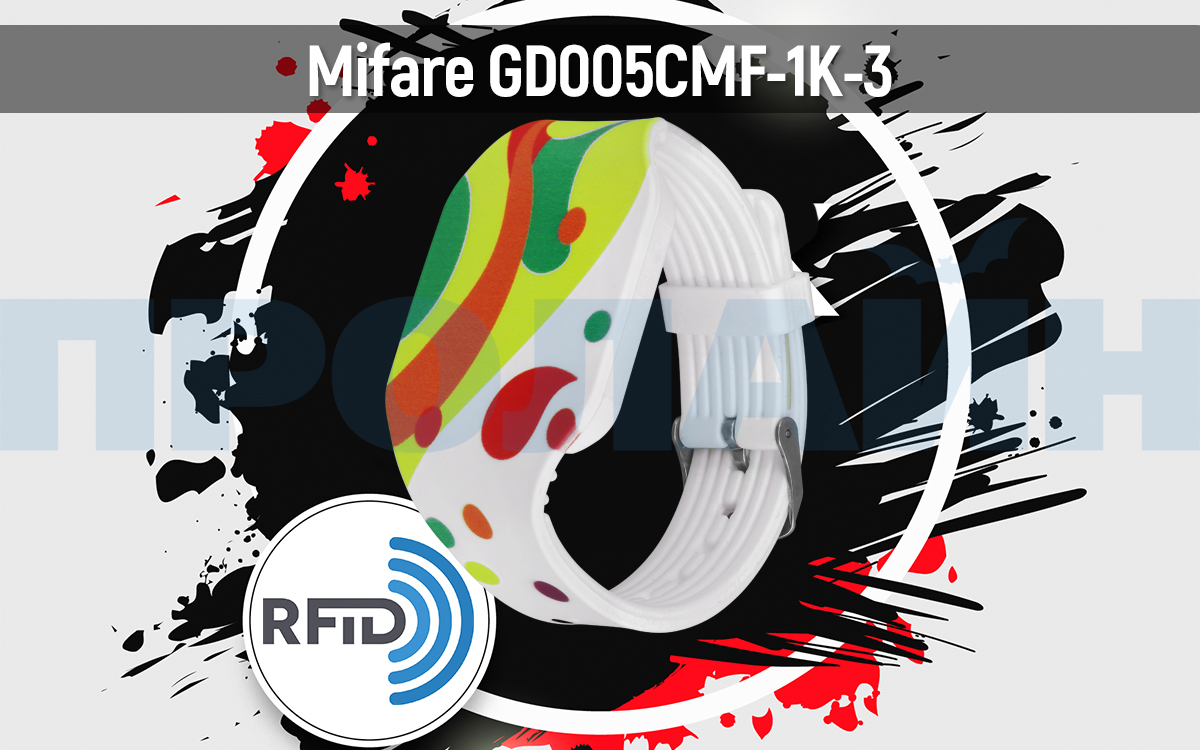 Браслет Mifare GD005CMF-1K
