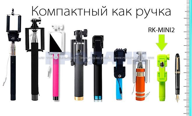 Монопод для селфи iCanany RK-Mini2 Black