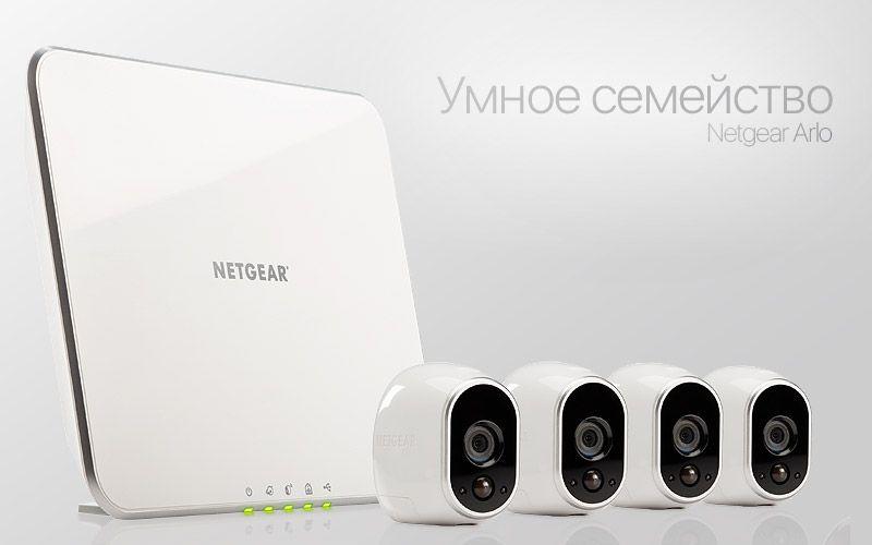 Netgear Arlo VMS3230 4 камеры