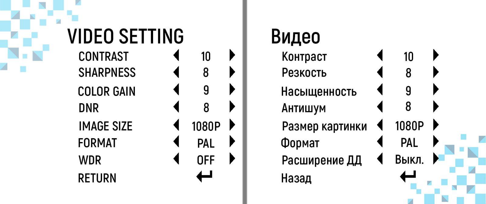 OSD-меню PR-H5044PE2Z-ОF