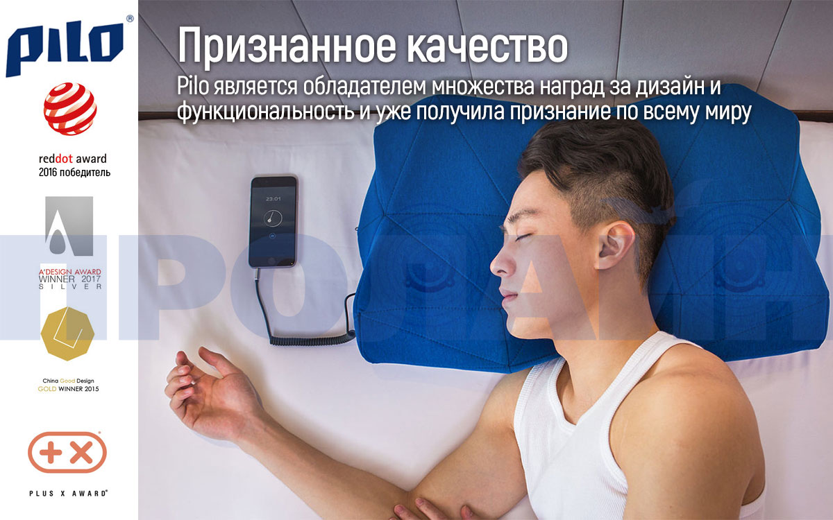 «Умная» подушка со стерео-динамиками Pilo
