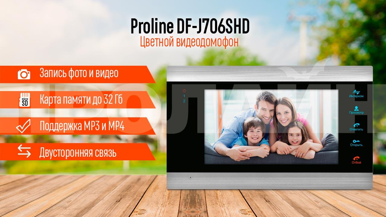 Цветной видеодомофон Proline DF-J706SHD