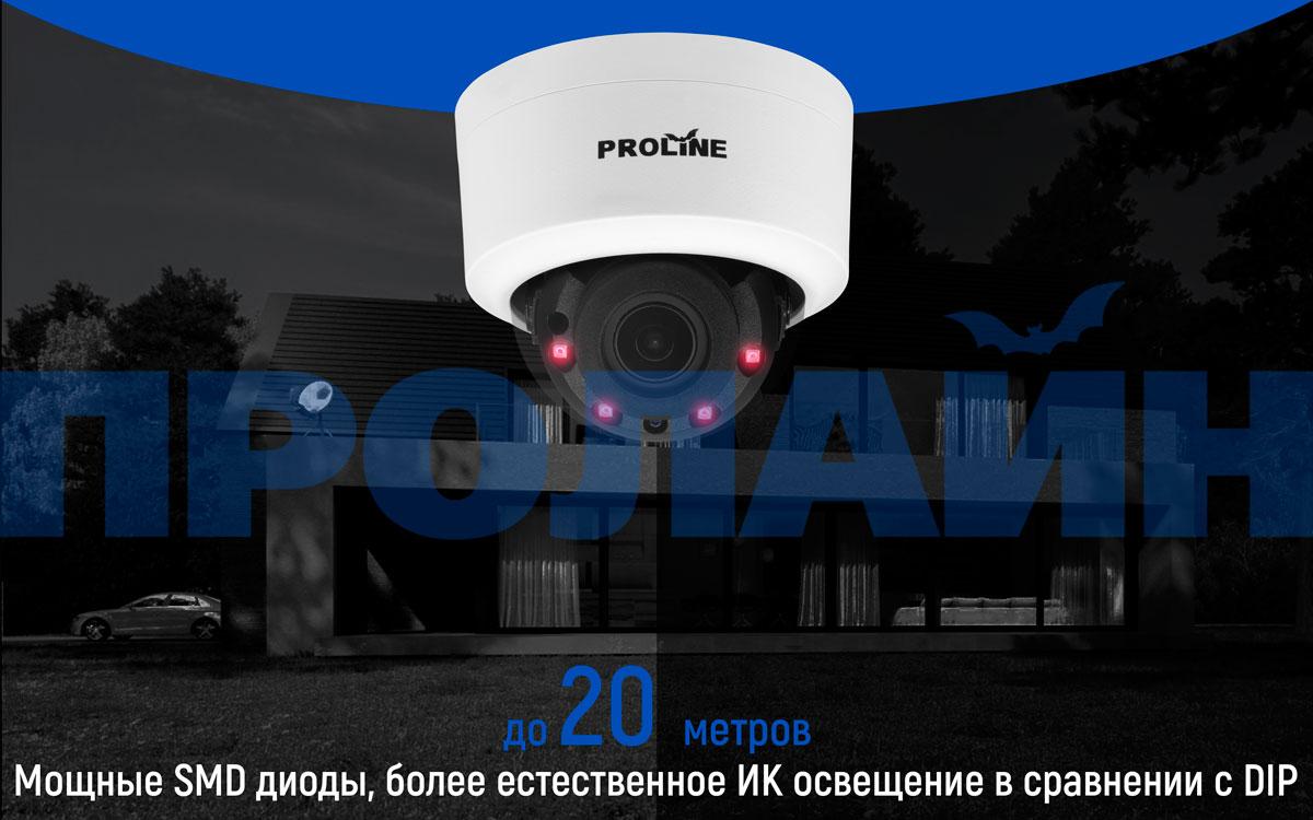 Купольная видеокамера Proline HY-D1018ZDO