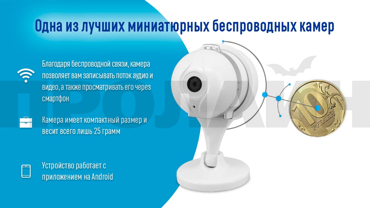 Внутренняя IP-камера Proline IP-HC100AS AiSee White