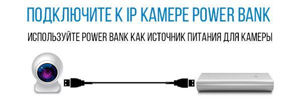 Домашняя WiFi камера Proline IP-HC811