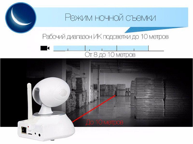 Внутренняя поворотная IP камера Proline IP-HPT102WR
