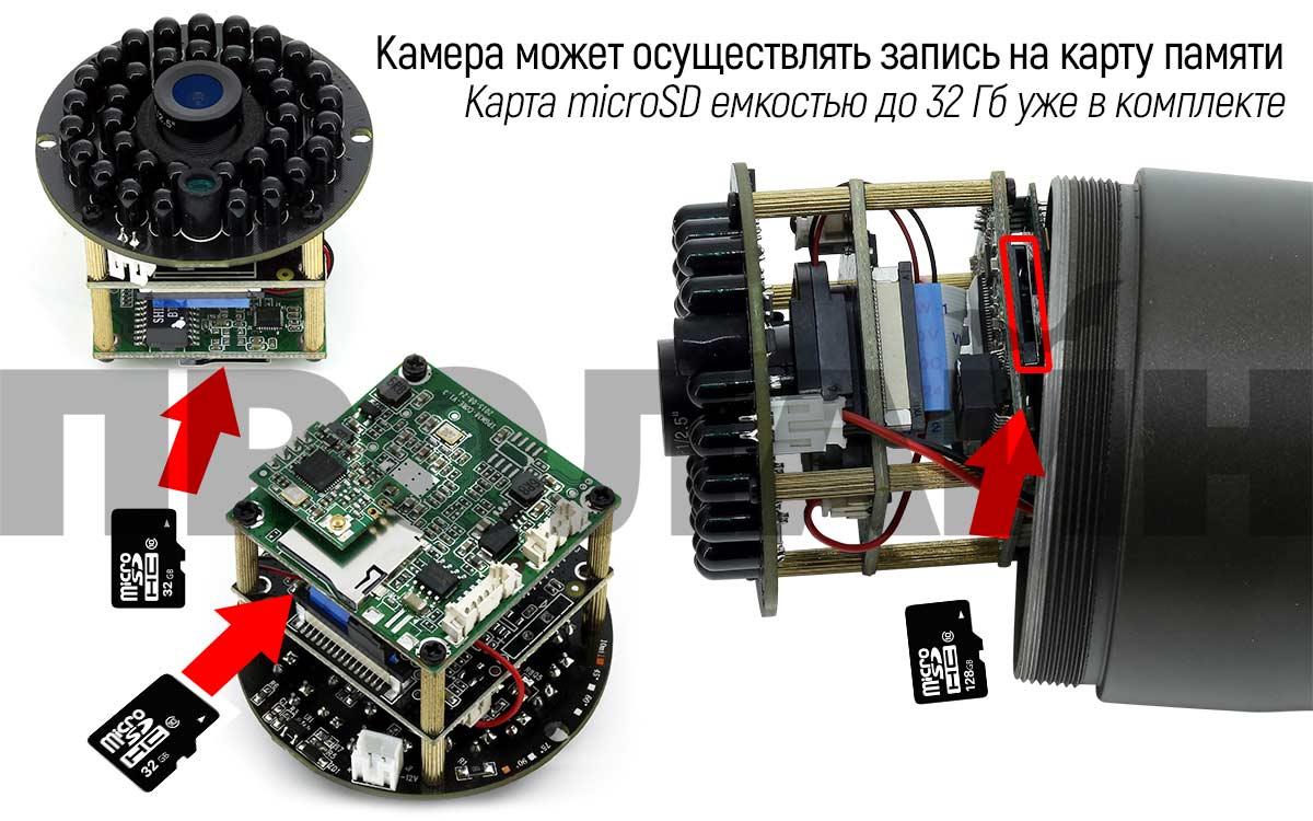 Уличная IP-камера Proline IP-HW2033WKF 32Gb