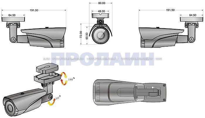 Уличная IP-камера Proline IP-HW2033WKF размеры