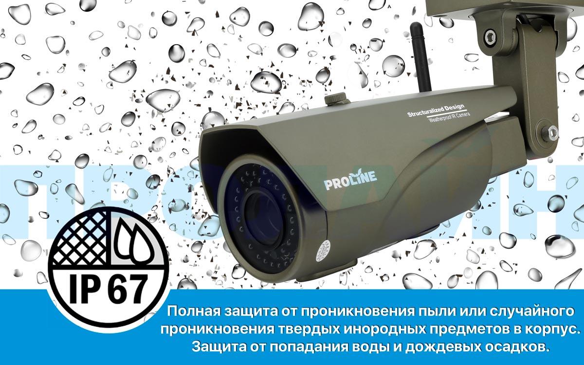Уличная IP-камера Proline IP-HW2044WKZ 32Gb