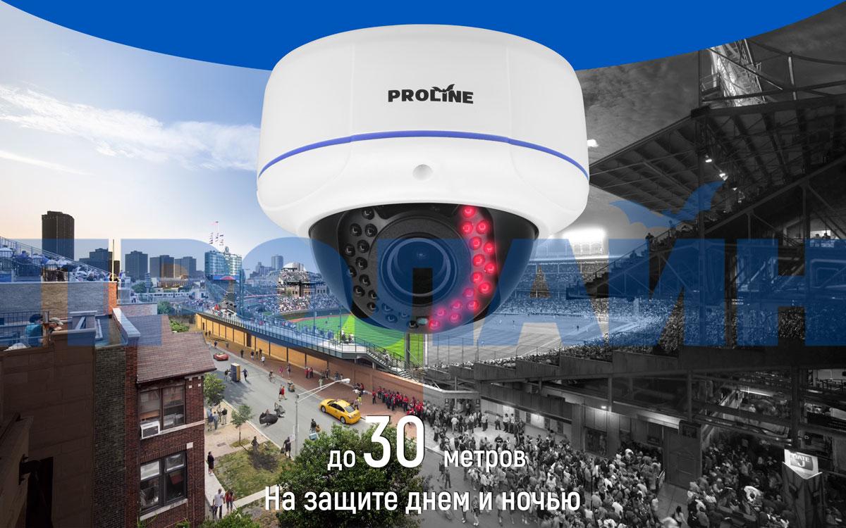 Купольная IP-камера Proline IP-V2133WZ POE