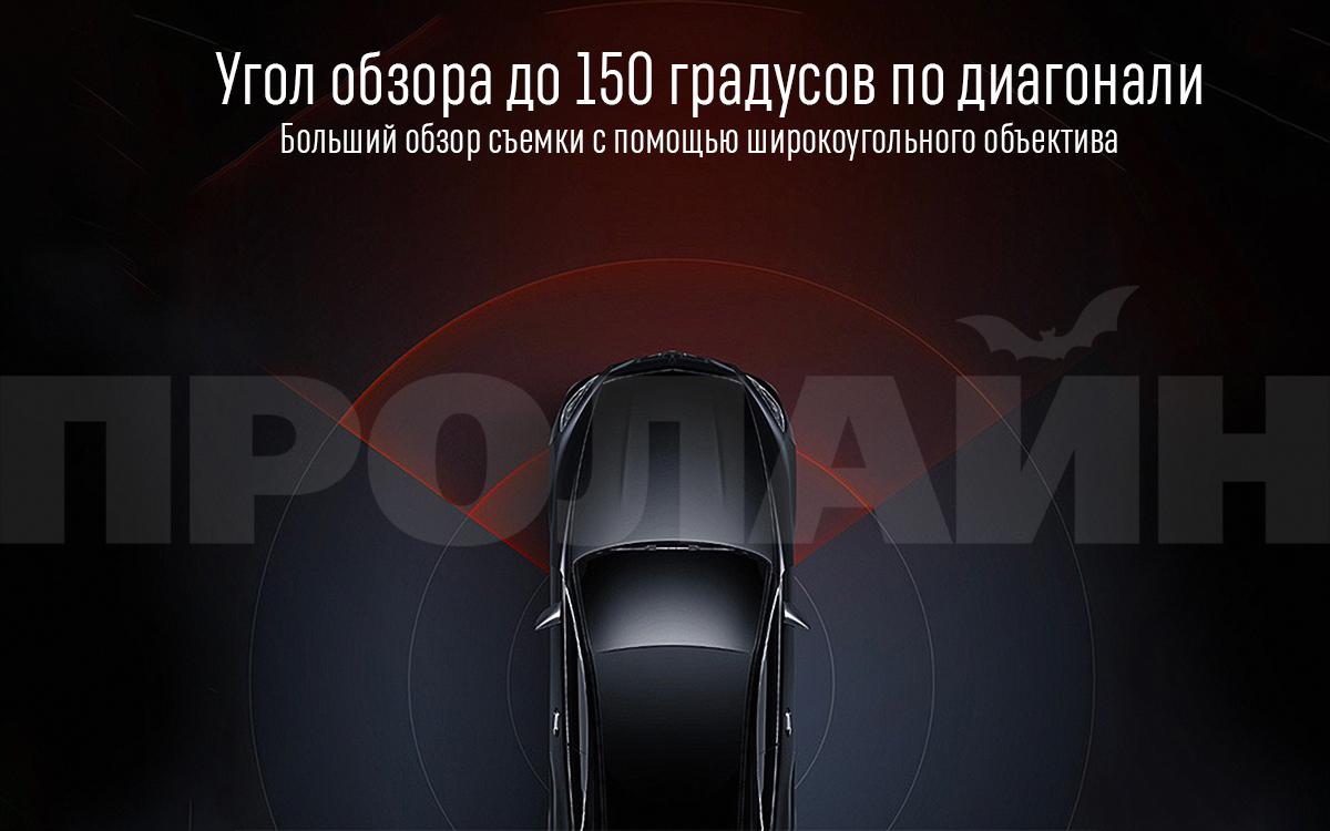 Автомобильный видеорегистратор Proline PR-A128A GPS