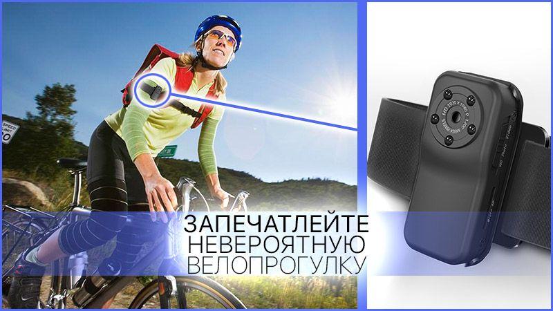 Экшн-камера Proline PR-DV38F